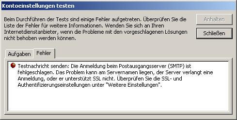 email-error01