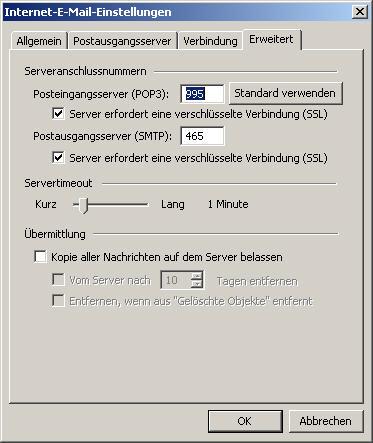 email-error02